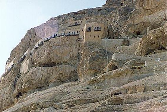 Góra Kuszenia