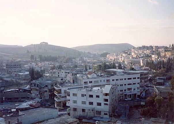 Nazaret - miasto Maryi
